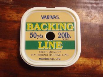 VARIVAS BACKINGLINE 20LB