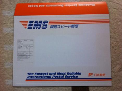 EMS封筒パック(無料)