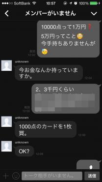 IMG_2603